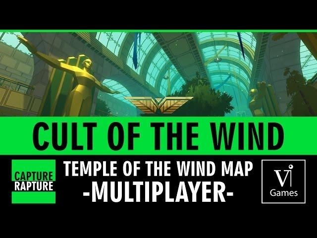 Руководство запуска: Cult of the Wind по сети