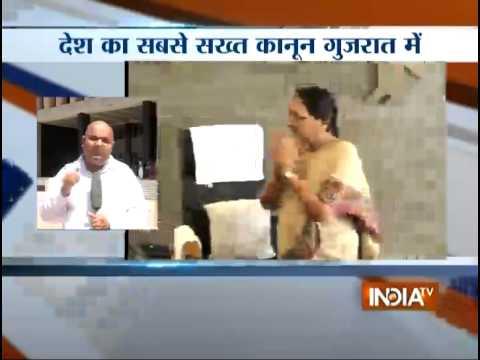 Gujarat Assembly passes GUJCOTOC bill
