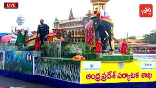 Tourism Department Shakatam at 72nd Independence Day Celebrations | CM Chandrababu