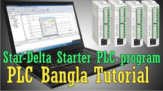 Star-Delta Starter PLC program   PLC Bangla Tutorial   পিএলসি বাংলা টিউটোরিয়াল