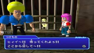 Bobobo-bo Bo-bobo Escape! Hajike Royale Part 1