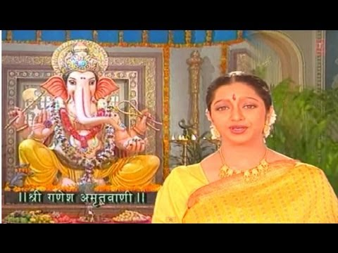 Ganesh Amritwani Full By Anuradha Paudwal [full Song] I Bhakti Sagar video