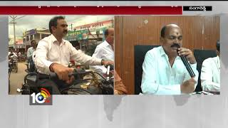 MLA Chinta Prabhakar and Collector Vasam Venkateswarlu Serious on Damage Roads | Sangareddy