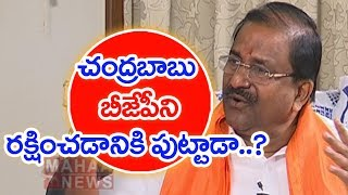Is Cm Chandrababu Born For To Save BJP?: MLC Somu Veerraju | #TheLeaderWithVamsi