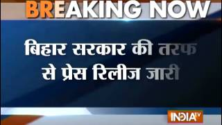 video Cabinet Authorized CM Manjhi to Take Decision on Bihar Assembly - India TV