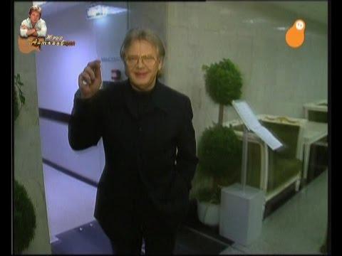 Юрий Антонов. Русский концерт. 2004