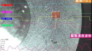 ハイスピードカメラ+データロガー 「ステッピングモータ挙動解析」