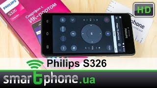 Philips S326 - Обзор бюджетного смартфона с ИК-портом