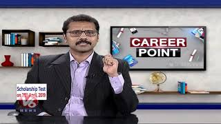 How To Prepare And Get Good Score In Civil Exams | Analog IAS Academy | Career Point