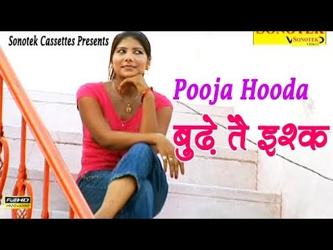 Haryanvi Hot Songs - Buddhe Te Ishq | Jhaboo Kutta video