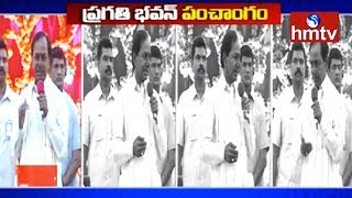 KCR Speech At Pragati Bhavan | CM KCR Panchangam  | hmtv News