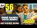 Enne Namdu Oota Nimdu | KANAKA HD Video Song 2018 | Duniya Vijay | R.Chandru | Naveen Sajju