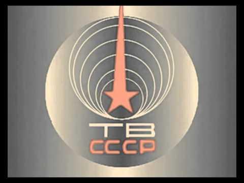 Начало передач после перерыва ЦТ СССР 1987Реконструкция