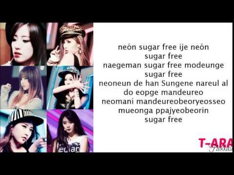 티아라 T ara Sugar Free LYRICS