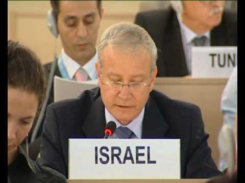 MaximsNewsNetwork: GAZA AID &  ISRAELI ATTACK - U.N. HUMAN RIGHTS (UNHRC)