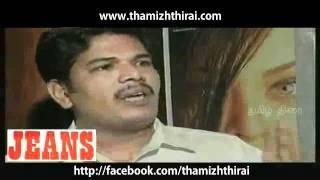 Director Shankar, Aiswarya Rai & Prasanth Talking about Jeans Movie - ThamizhThirai.com