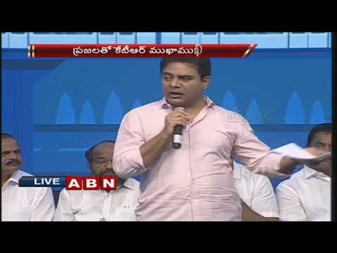 Minister KTR Speech At Mana Nagaram Program | Hyderabad