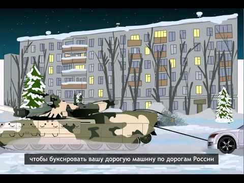Россия глазами американцев / True Russia