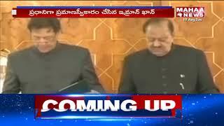 Imran Khan Sworn As Pakistan's 22nd Prime Minister
