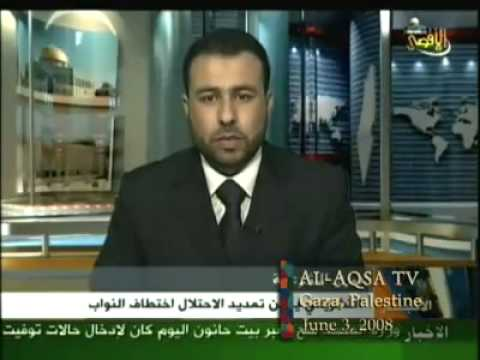 Mosaic News - 6/4/08: World News from the Middle East