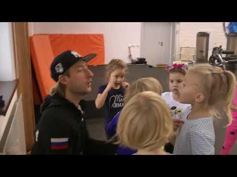 Малыши обещают Евгению Плющенко не рвать коврики. Академия Плющенко.18.10