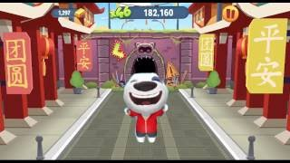 Talking Tom Gold Run in China ✔ New! 2017 Update on iPad - Hank in China Gameplay HD