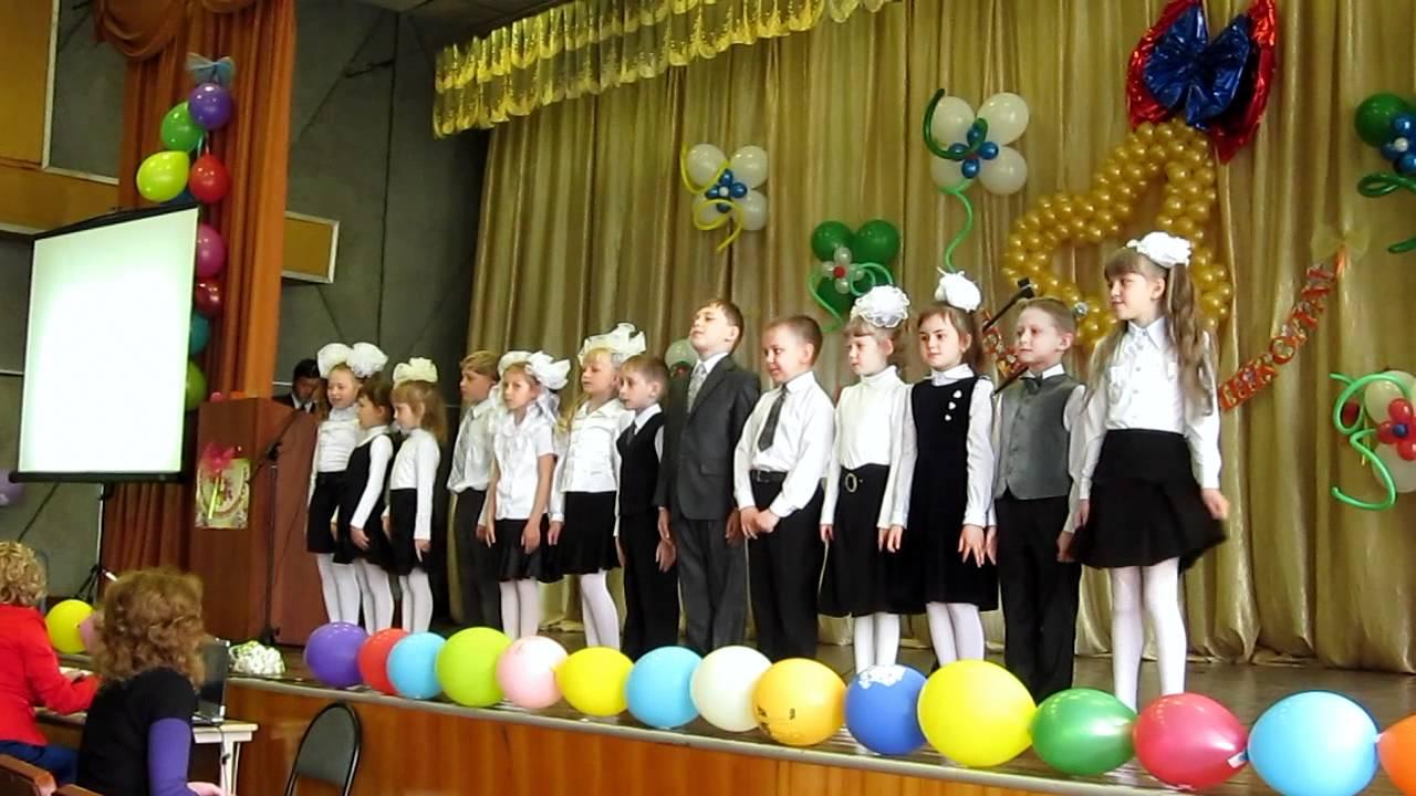 Поздравление первоклассников выпускникам музыкальной школы