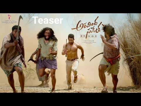 Jr NTR Aravinda Sametha Veera Raghava Movie Teaser Review
