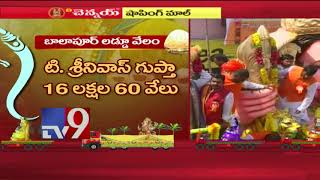Balapur an unknown village, became world popular with laddu auction