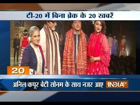 India TV News: T 20 News April 5, 2015