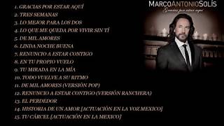 Marco Antonio Solis Video - Gracias Por Estar Aquí (Deluxe Edition) - Marco Antonio Solís (Full Album)