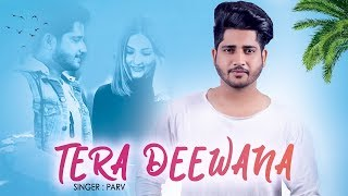 Tera Deewana (Teaser) Parv | Releasing On 12 Feb 6 PM | Geet MP3