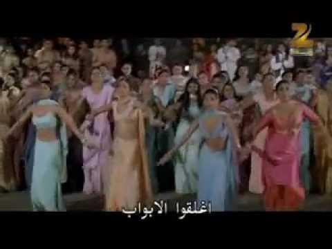 Mohabbatein - Pairon Mein Bandhan Hai (Arabic Lyrics)