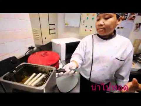 ปี้ยะปู by เข้าครัวออนไลน์