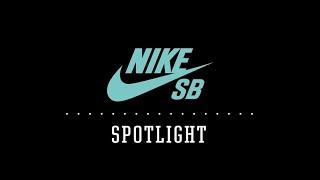 Street League 2013: Nike SB Spotlight: Super Crown