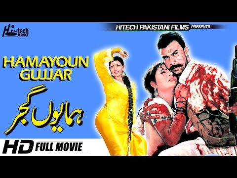 Spuul - Watch Indian Movies - Android Apps on Google Play
