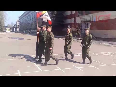 """Первые, пробные тренировки РеАДн """"Корса"""" к параду 9 мая, 2018 г"""