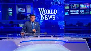 Ada Derana World News | 20th August 2020