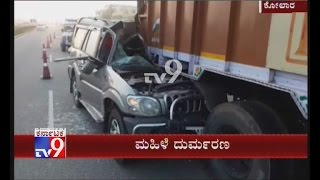 28-Yr-Old Woman Killed in Road Accident in Kolar