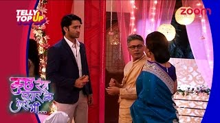 Twist In Sonakshi And Ritwik's Engagement In 'Kuch Rang Pyar Ke Aise Bhi'  | #TellyTopUp