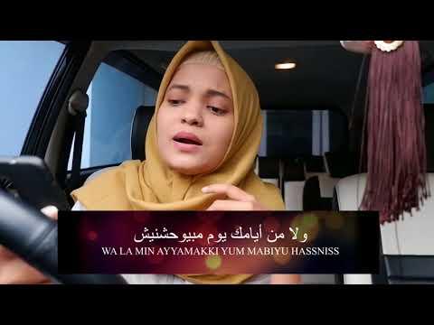 Qorib Mini Swaya Cover Lyric By Arini.fd Arabic Popular Song
