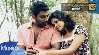 Sitha Uthura Yana Senehasa - Sasindu Jay