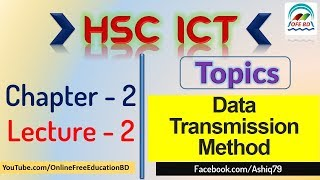 HSC ICT   Chapter-2 Lecture-2   ( Data Transmission Method )