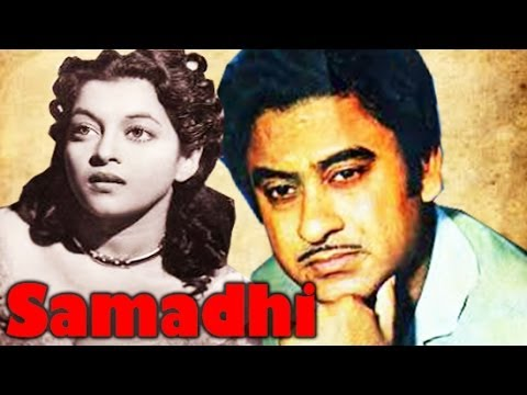 SAMADHI | Full Hindi Movie | Ashok Kumar | Nalini Jaywant |...