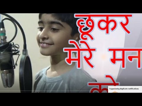 Chookar Mere Man Ko | Cover by Jaitra Sharma