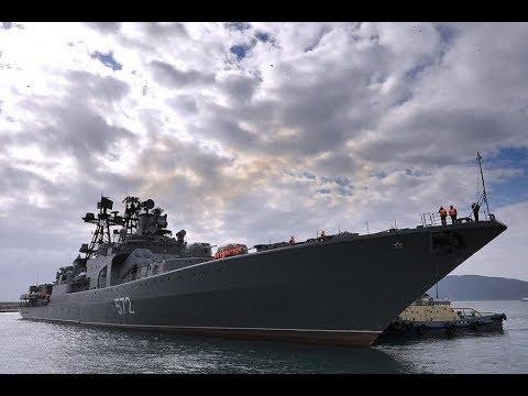 """Противолодочный корабль 572 """"Адмирал Виноградов / Anti-submarine ship 572 """"Admiral Vinogradov"""""""