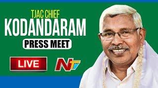 TJAC Chief Kodandaram Press Meet LIVE -  Kodandaram Over Telangana Election Results - NTV Live - netivaarthalu.com