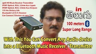 Convert Any Audio Gadget into a 100m Bluetooth Device in Telugu...