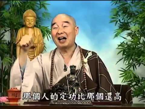 Kinh Hoa Nghiêm 80B = 160 (HQ) - Đâu Suất Đà Thiên Vương