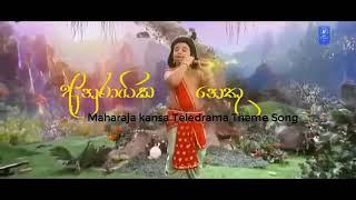 Devaka music hot video